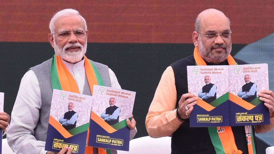 The BJP manifesto is full of details but it lacks a unifying vision