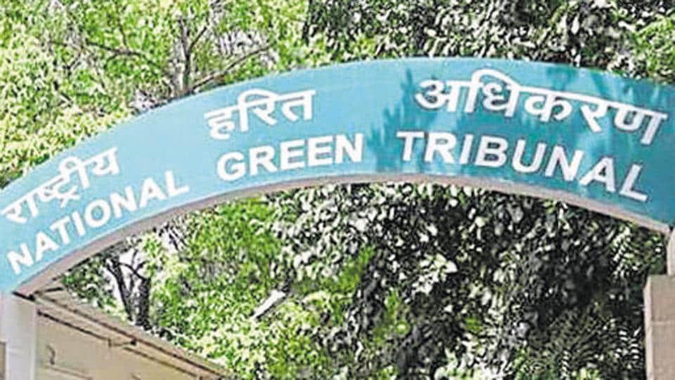National Green Tribunal,Directorate of Education
