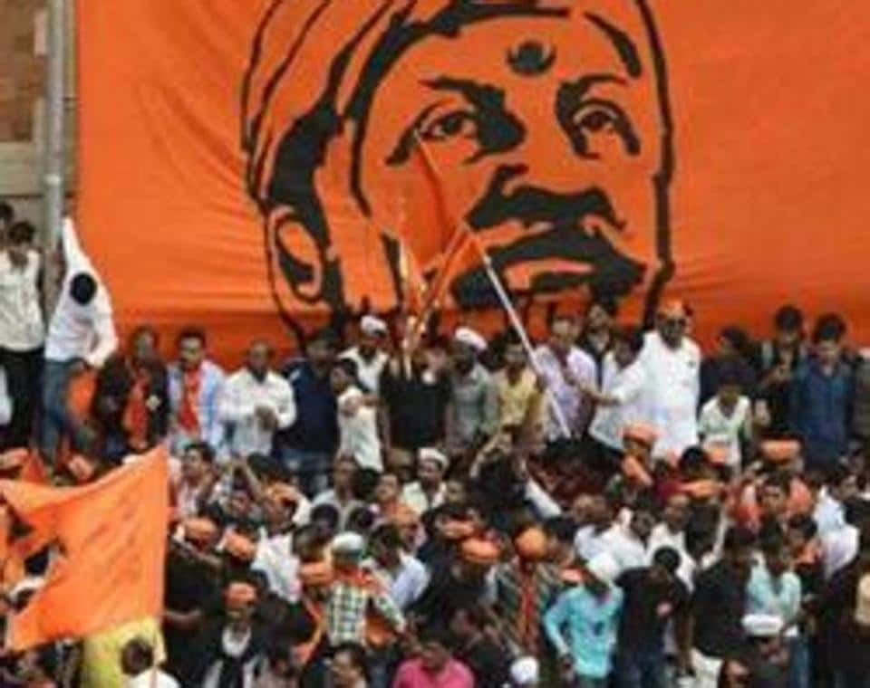Maharashtra,Maratha quota,promulgation of ordinance