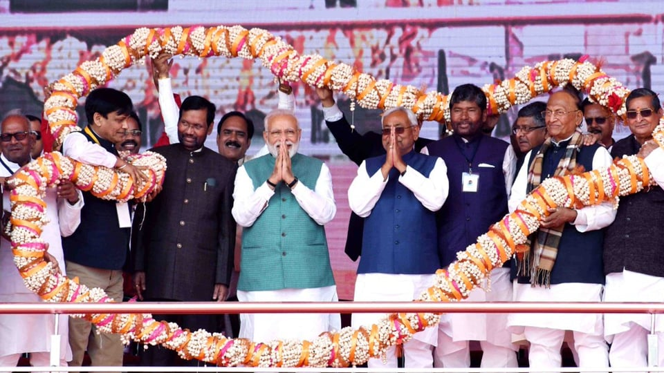Five years ago, the BJP, recently divorced then from Nitish Kumar's Janata Dal United, had grabbed 22 of Bihar's 40 Lok Sabha seats.