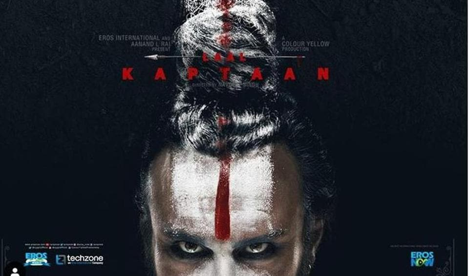 Laal Kaptaan first look: Saif Ali Khan transforms into a Naga Sadhu, check out new poster and release date