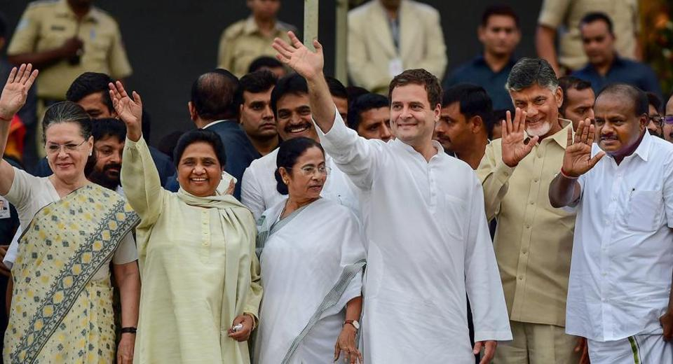 Opposition party,India news,Lok Sabha elections 2019