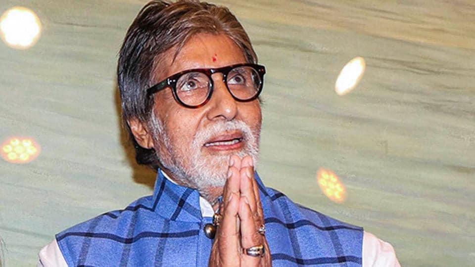 Amitabh Bachchan,Vikram Gokhale,Marathi film