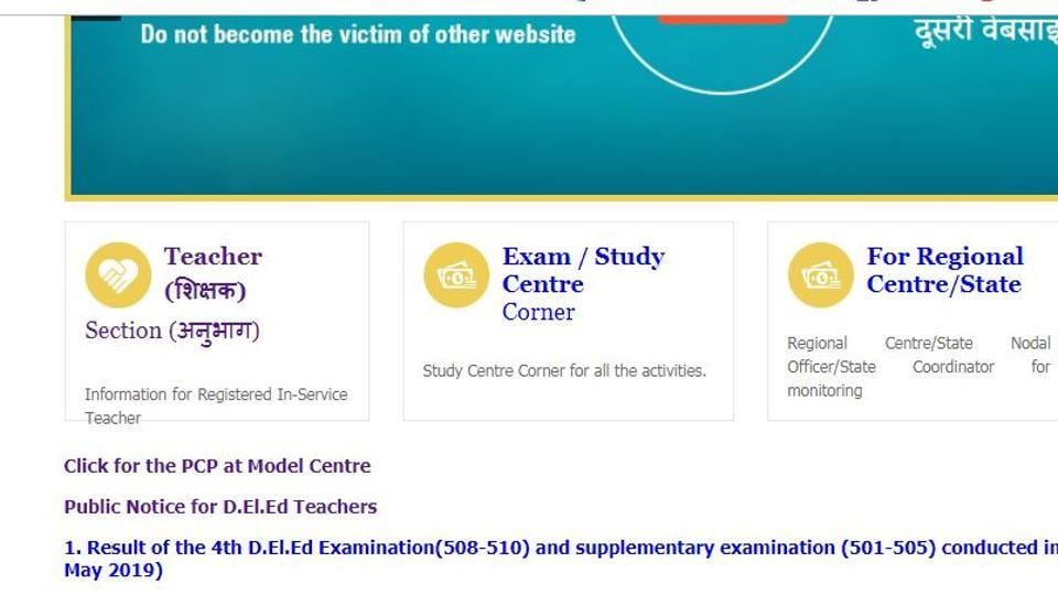 nios 4th semester exam date 2019 pdf