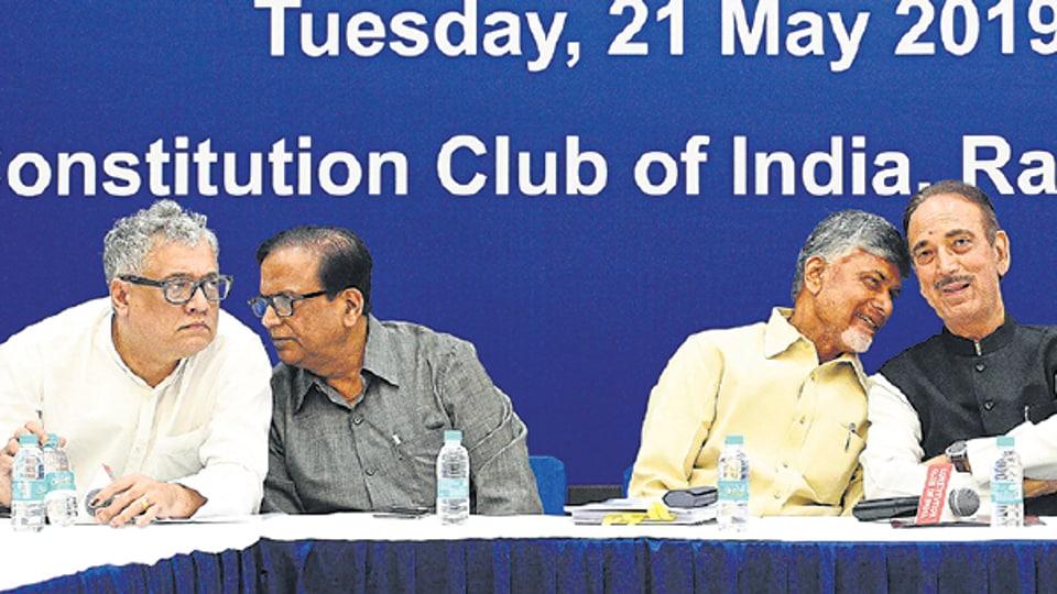 BJP,Congress,TMC