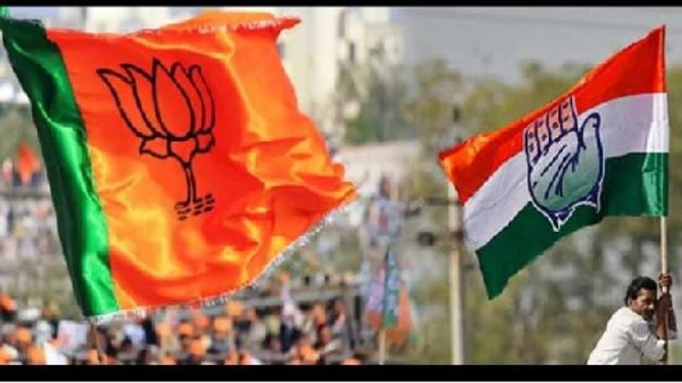 Lok Sabha elections 2019,lok sabha,polls