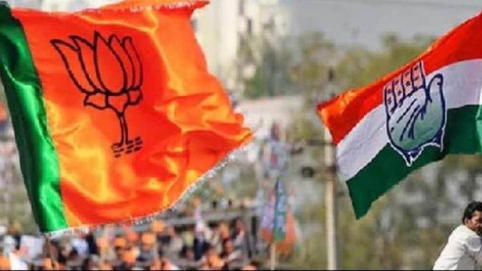 BJP,Congress,India
