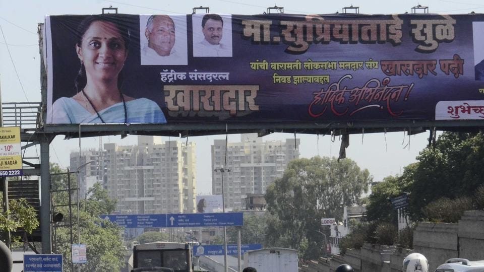 A flex in Pune announces Baramati candidate Supriya Sule's win on Thursday.