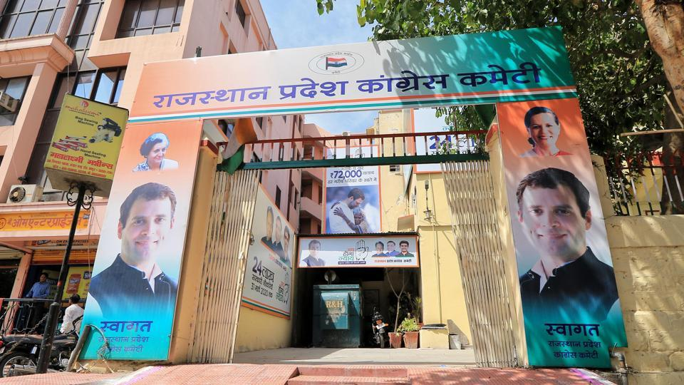 The Rajasthan Congress office wore a deserted look as the Lok Sabha election results were announced on Thursday