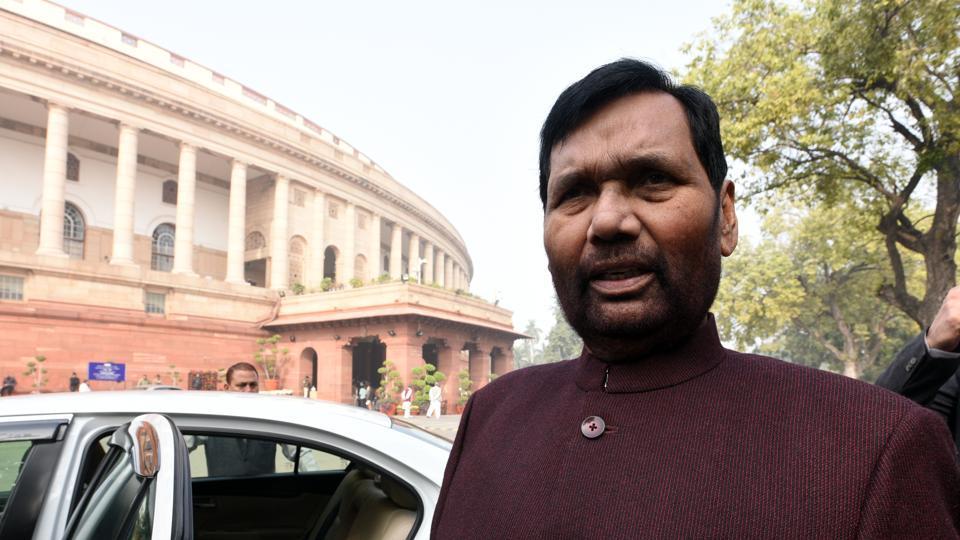 Ram Vilas Paswan,Leader of opposition,PM Modi