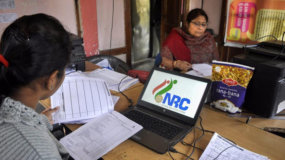 Data entry operators of National Register of Citizens (NRC) carry out correction of names and spellings at an NRC Seva Kendra at Birubari in Guwahati .