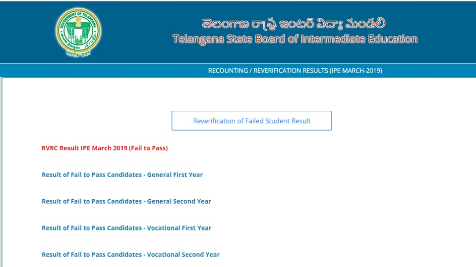 Telangana board 12th revaluation result 2019 Out,TSBIE 12th revaluation result 2019 Declared,telangana board revaluation result 2019 12th