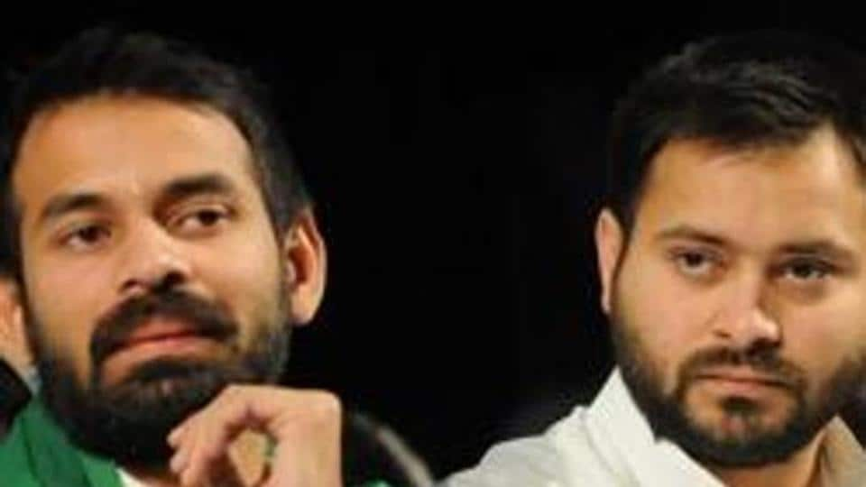 """""""I am with my younger brother as Krishna and will always stand by him,""""  Tej Pratap Yadav said."""
