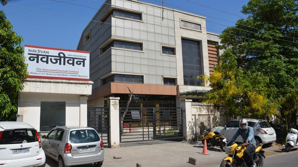 The Associated Journals Limited (AJL) building at sector 6, Panchkula.