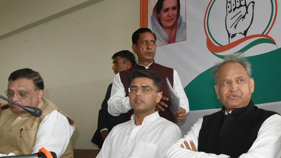 CM Ashok Gehlot,Deputy CM Sachin Pilot and other state leaders meet workers to get feedback over Lok Sabha polls.