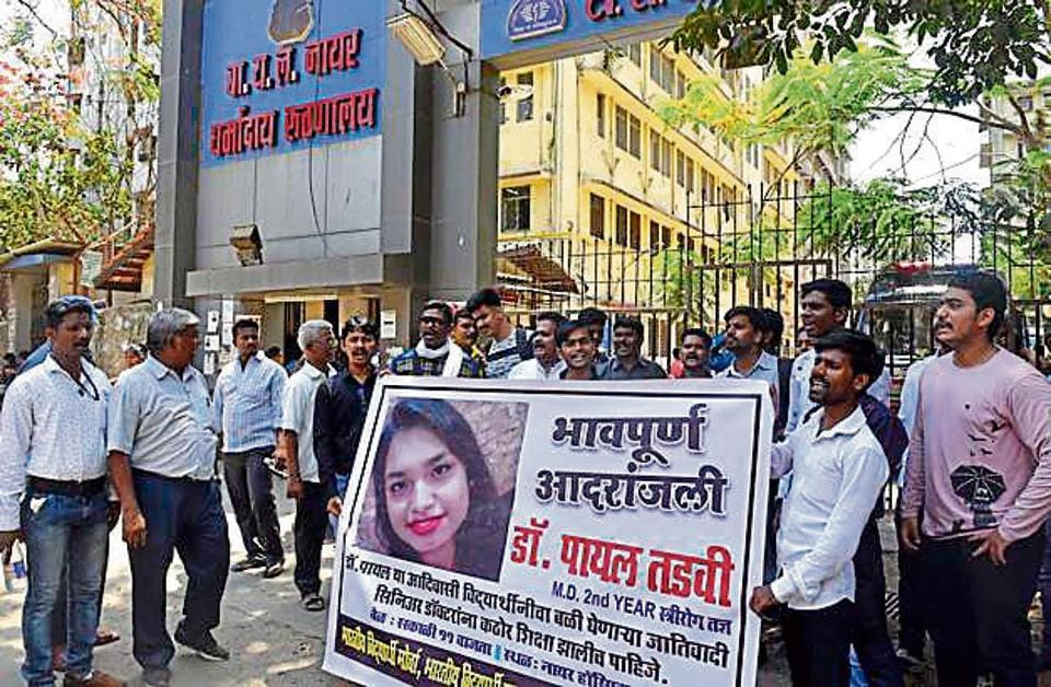 Protesters demand justice for Dr PayalTadvi.