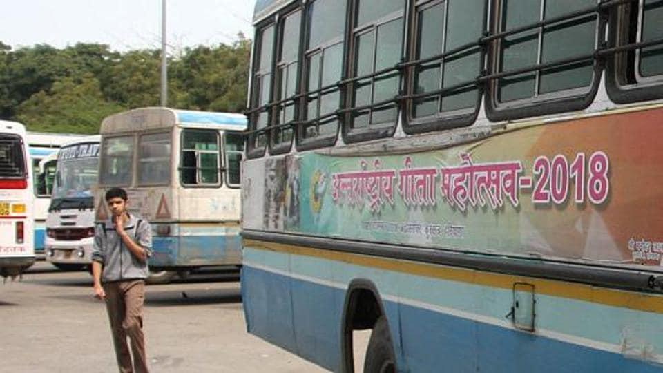 haryana,roadways,staff