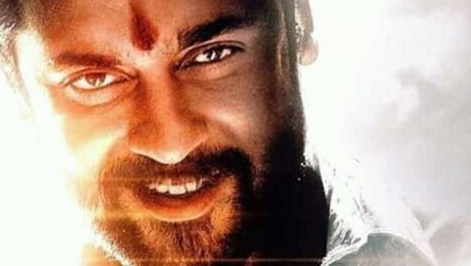 NGK Movie Review,NGK Review,NGK Rating