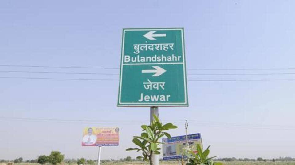 jewar airport,global bids for jewar airport,NIAL