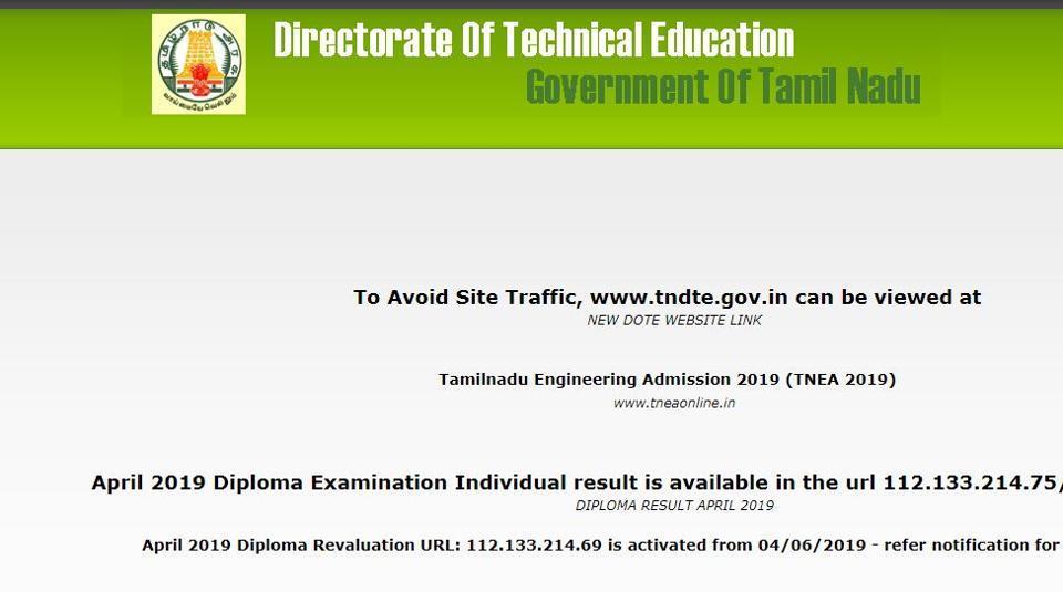 TNDTE,TNDTE Diploma,TNDTE Diploma result