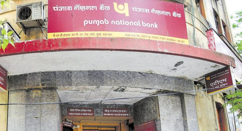 The bank in question is Punjab National Bank (PNB), which has alleged Choksi and diamantaire Nirav Modi committed fraud amounting to Rs 13,500 crore.