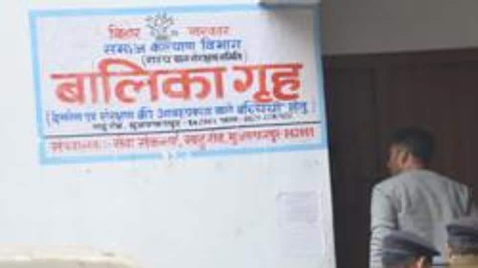 muzaffarpur shelter home case,bihar shelter home case,CBI