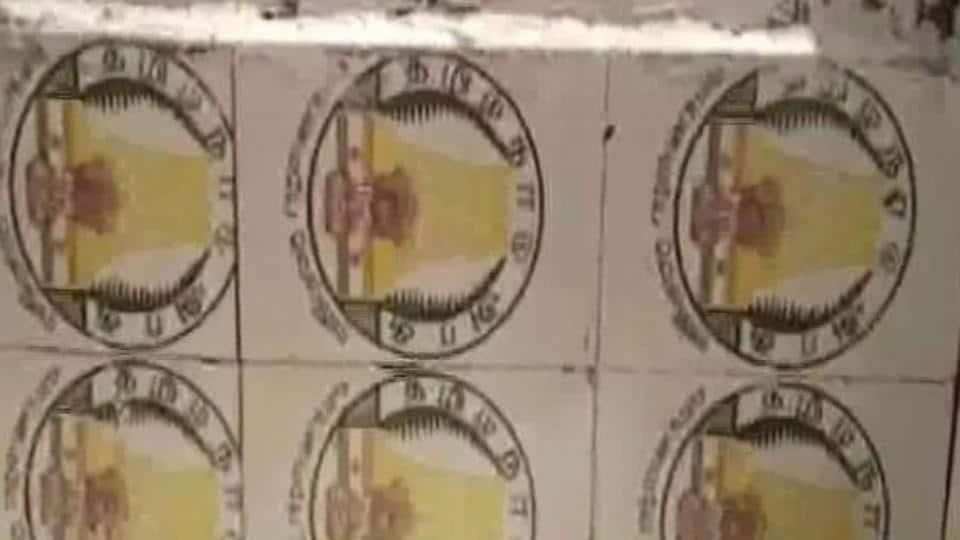 Mahatma Gandhi,national emblem,national emblem tiles