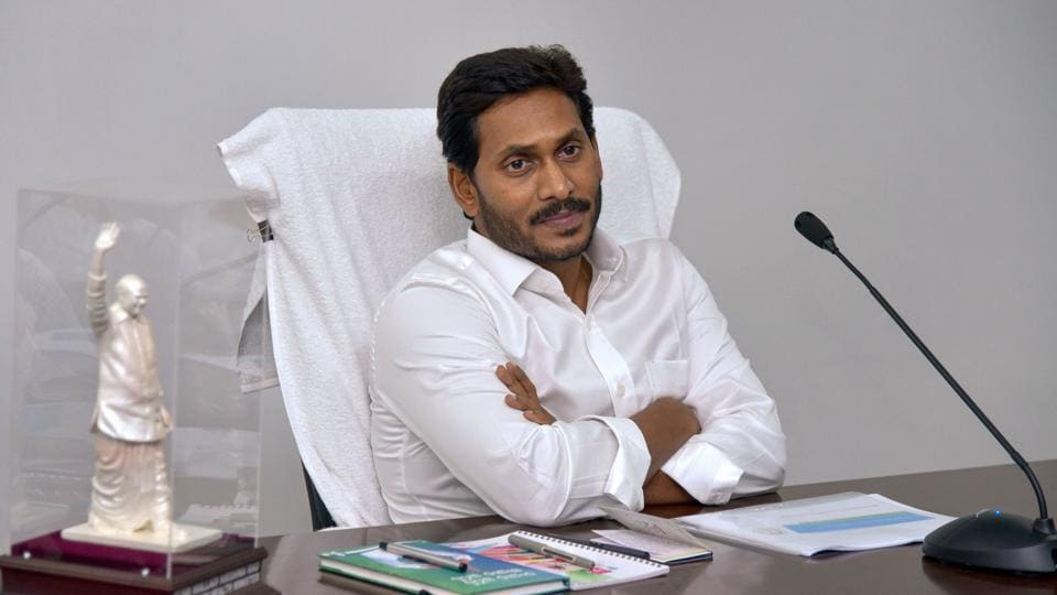Jagan Reddy also announced that a price stabilisation fund with Rs 3,000 crore would be established in order to ensure remunerative price for farmers.