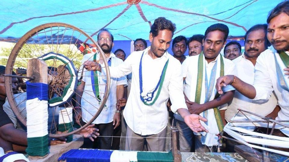 Jagan Reddy,YS Jagan Mohan Reddy,Andhra Pradesh chief minister