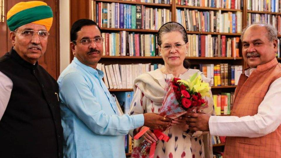 The meeting with Sonia Gandhi was to request for party's cooperation and smooth functioning of the Parliament