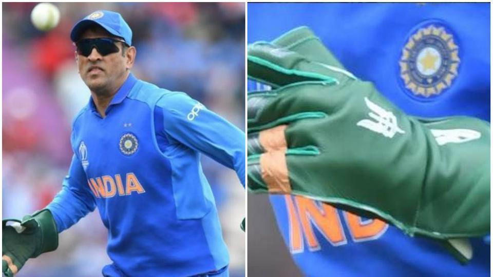 ICC World Cup 2019,MS Dhoni,Army insignia