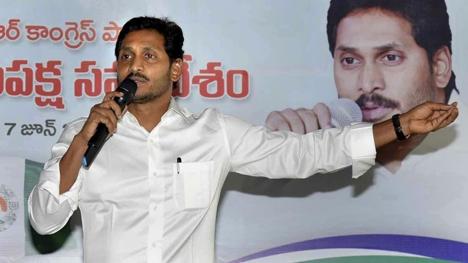 Andhra Pradesh chief minister YS Jagan Mohan Reddy said on Friday he will appoint five deputy chief ministers in his cabinet, which will be sworn-in on Saturday, in a first of its kind decision in the country. Reddy said he would form the full-fledged cabinet with 25 ministers. (PTI)