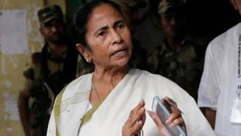 West Bengal Chief Minister Mamata Banerjee on Friday took stock of the TMC's organisational deficiencies in Hooghly district, where it faced a setback in the Lok Sabha election.