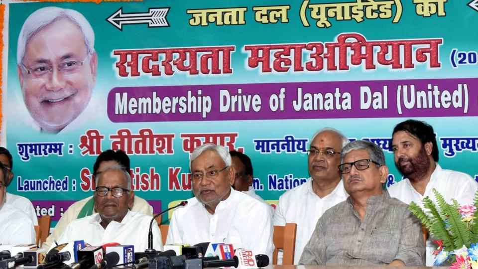 Nitish Kumar-led party had won seven out of the 60 seats in the recently held assembly polls.