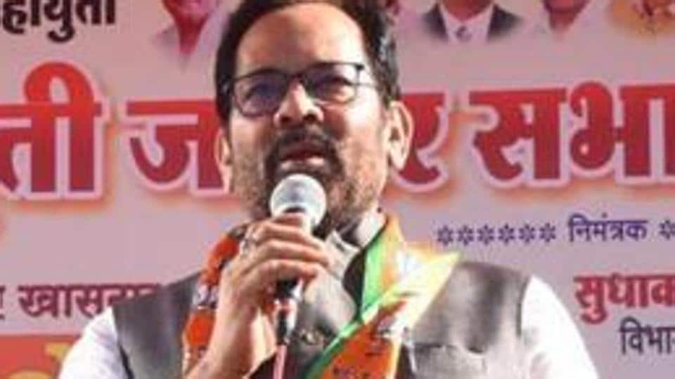 Minority Affairs Ministry Mukhtar Abbas Naqvi on Sunday announced that they have asked private tour operators (PTOs) to accommodate 10,000 additional Haj pilgrims.