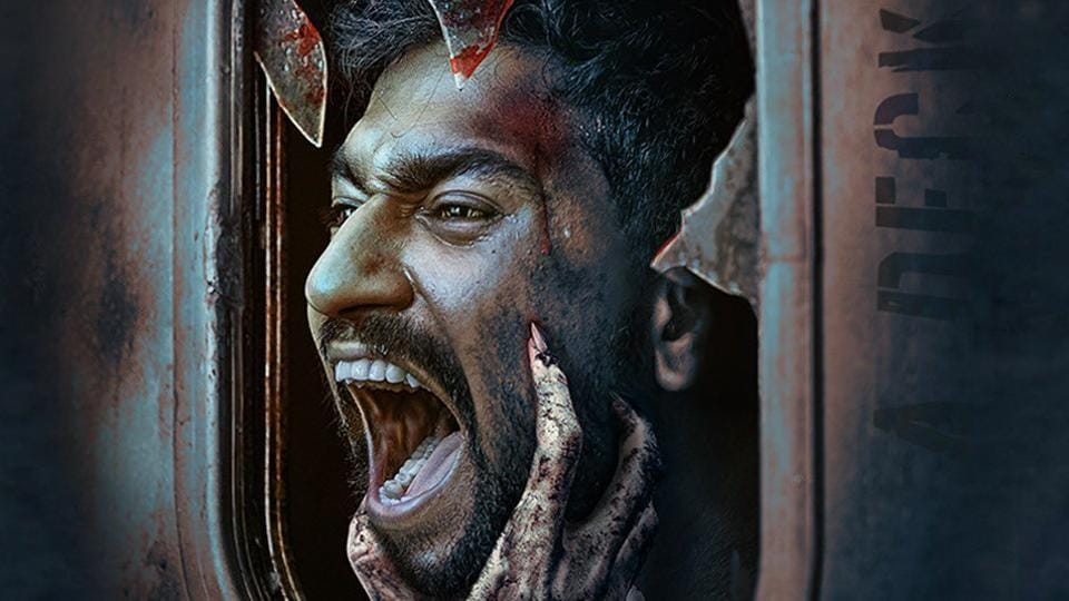 Vicky Kaushal in the first poster for Bhoot, the first film in a new horror franchise from Karan Johar.