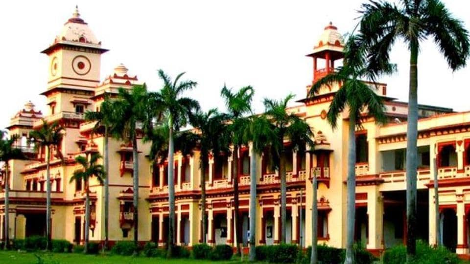 BHU,BHU admissions,BHU SET result 2019