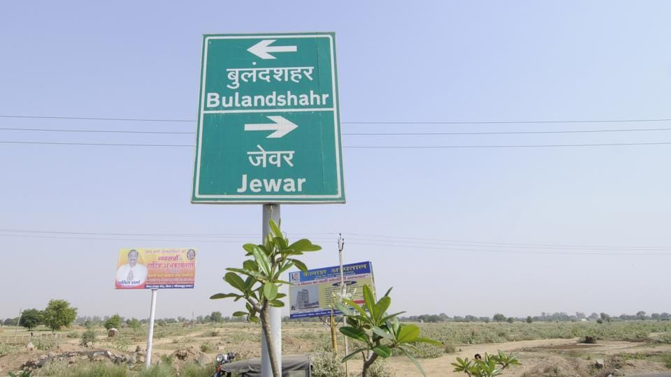 Jewar airport body plan to get foreign investments for project