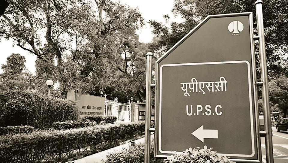 upsc,upsc e-admit card,upsc hall ticket
