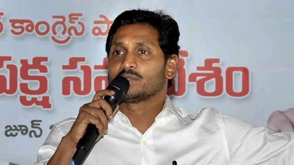 On May 30, the YSRCP chief took oath as the second chief minister of Andhra Pradesh since its bifurcation.