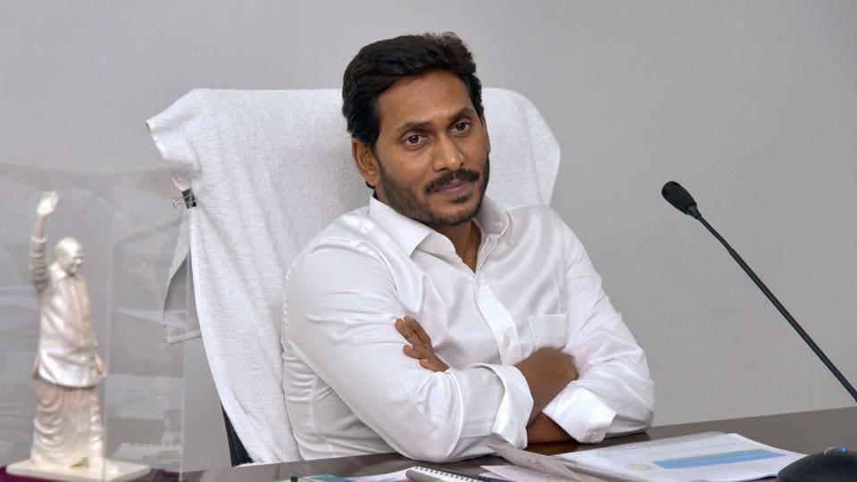 Andhra Pradesh,Jagan Mohan Reddy,Cabinet Meeting