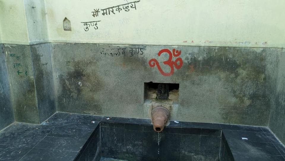 rajgir brahmkund,Rajgir hot springs dry up,Rajgir