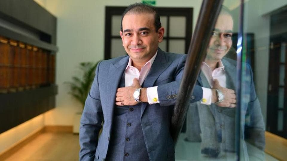 Nirav Modi's fourth bail request has been rejected by the