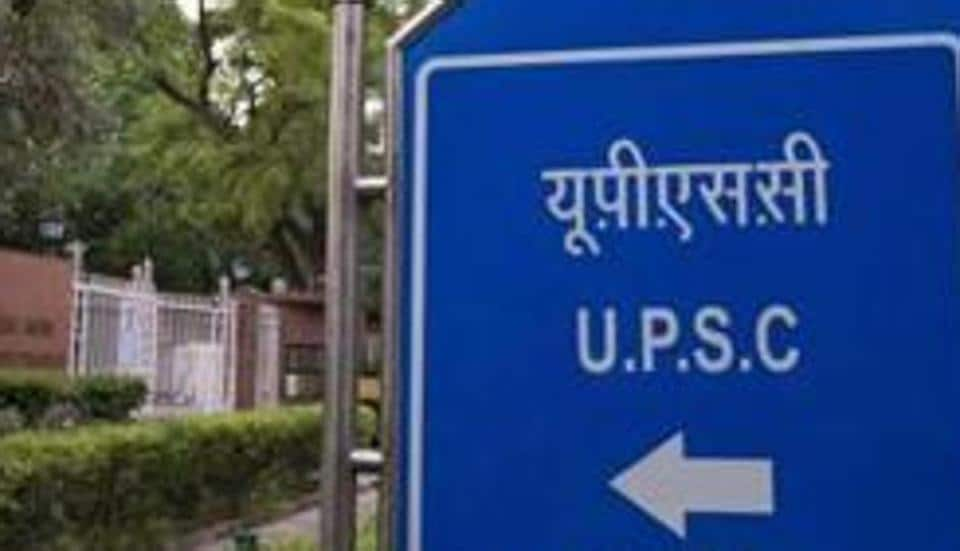 UPSCCDS(II)notification out today
