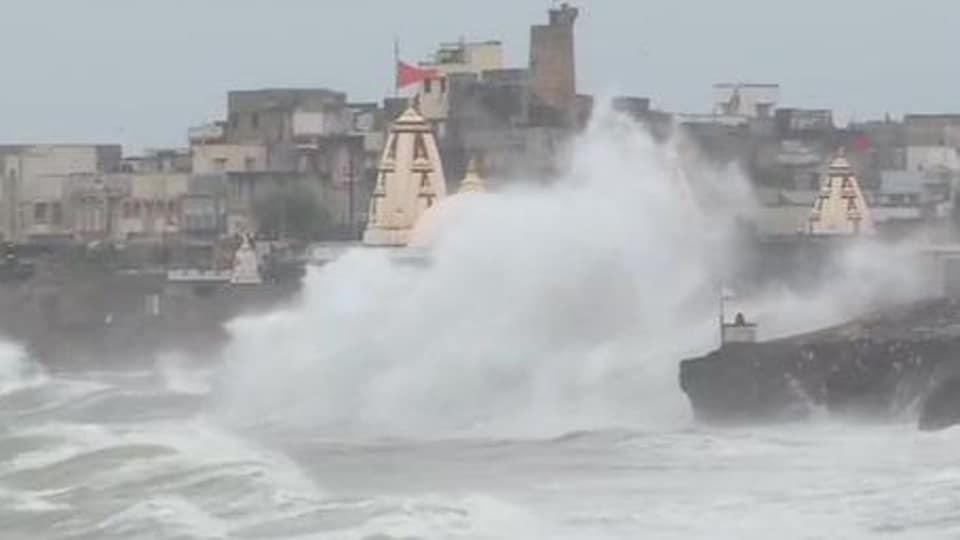 Vayu cyclone latest news in gujarati