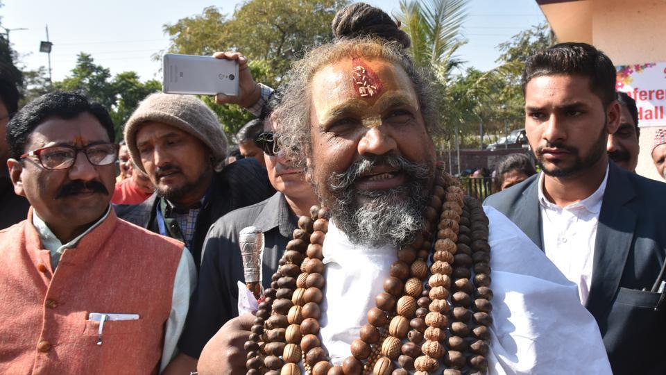 Madhya Pradesh government,Computer Baba,Namdev Das Tyagi