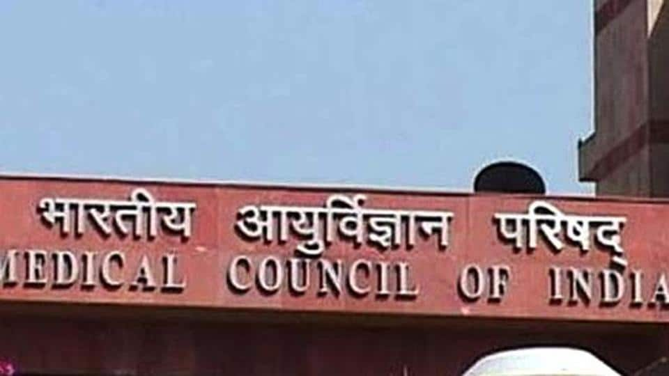 MBBS seats,UP medical colleges,Medical Council of India