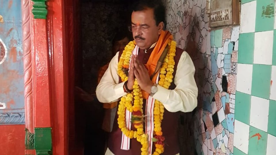 Maurya was in Ayodhya to attend the closing ceremony of the nine-day birthday celebrations of Mahant Nritya Gopal Das, head of the Ram Janmabhoomi Nyas. (Photo by  @kp maurya1/Twitter)