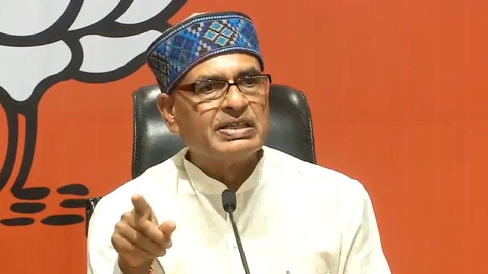 Kamal Nath,Madhya Pradesh,BJP