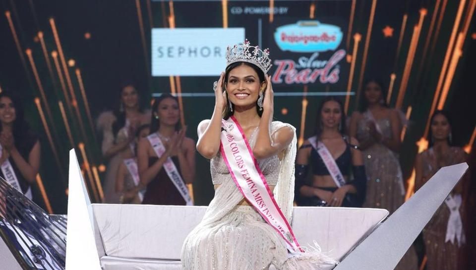 20-year-old Suman Rao crowned Miss India 2019